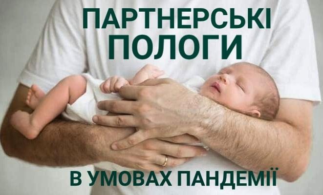 Маємо гарні новини для майбутніх батьків!